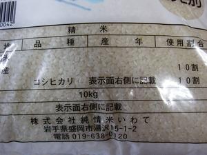 2015924142214.JPG