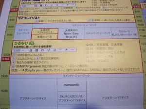 20162231707.JPG