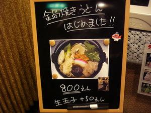 2017102004046.JPG